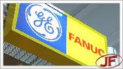 JustFirms.com: Fanuc